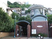 長崎グラバー園にある斜行エレベータ、グラバースカイロード